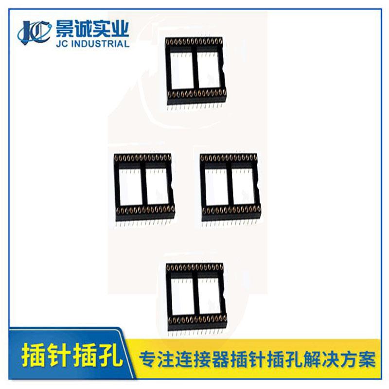 IC插座图片4